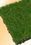 NO.C007/太陽神草皮地板